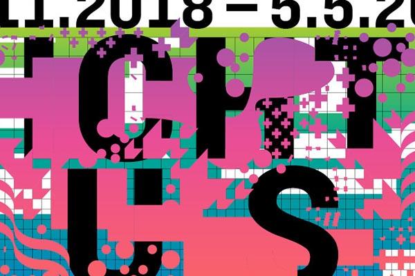 Exposition Dichtelust, Schweizerisches Architekturmuseum, Bâle / Dichtelust exhibition Swiss Architecture Museum, Basel
